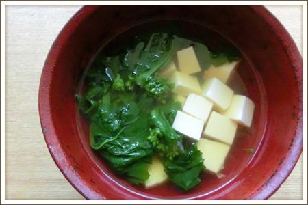菜の花と豆腐のすまし汁