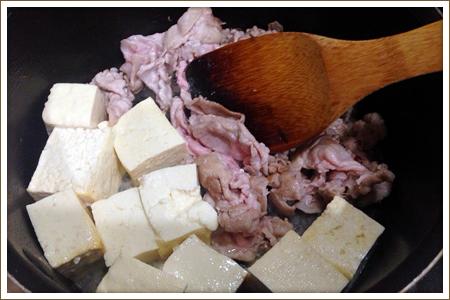 「肉豆腐うどん」制作画像