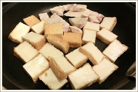 「カジキと厚揚げの豆乳カレー煮」制作画像